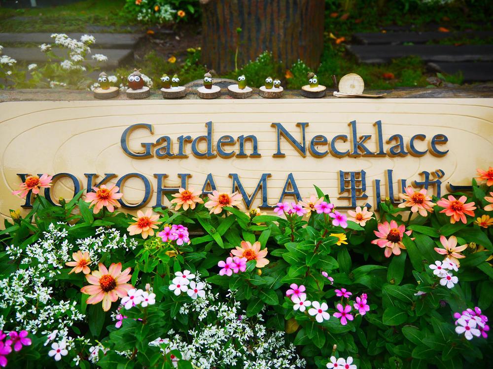 秋の里山ガーデンフェスタは終了しました。春の開催をお楽しみに!のアイキャッチ画像$>